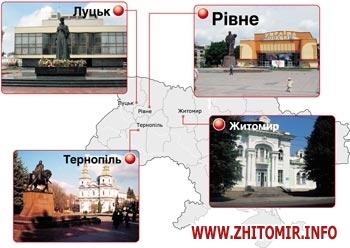 Де жити краще - у Луцьку 04b14405635d4