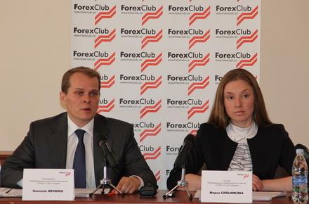 Форекс клуб в житомире стоимость кроны в рублях
