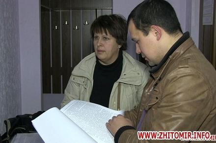 Чому екс-працівники Житомирського ЕТЦ не можуть ознайомитися з матеріалами  справи 85e87c2b88600