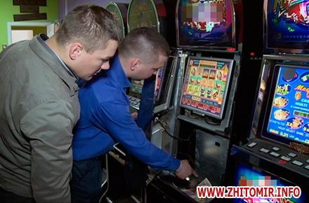 центр ігрових автоматів