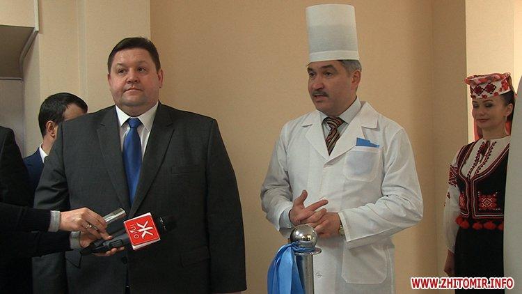 kayU 1 - У Житомирській обласній лікарні розповіли, коли і як пацієнти зможуть проходити обстеження на новому комп'ютерному томографі