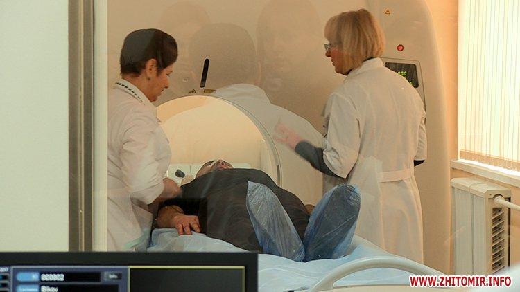 kayU 5 - У Житомирській обласній лікарні розповіли, коли і як пацієнти зможуть проходити обстеження на новому комп'ютерному томографі