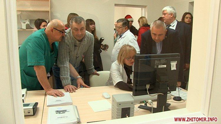 kayU 6 - У Житомирській обласній лікарні розповіли, коли і як пацієнти зможуть проходити обстеження на новому комп'ютерному томографі