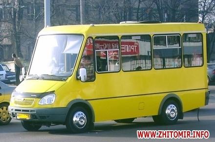 2017 01 11marshrutka w440 h290 - Чи планують у містах Житомирської області підвищувати вартість проїзду у громадському транспорті