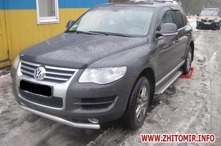 2017 01 15volk avto 2 w440 h290 - Житомирські прикордонники виявили Volkswagen, який рахується викраденим за базою Інтерполу