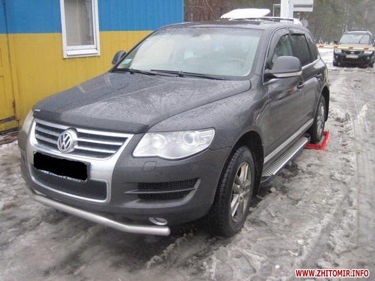 volk avto 2 - Житомирські прикордонники виявили Volkswagen, який рахується викраденим за базою Інтерполу