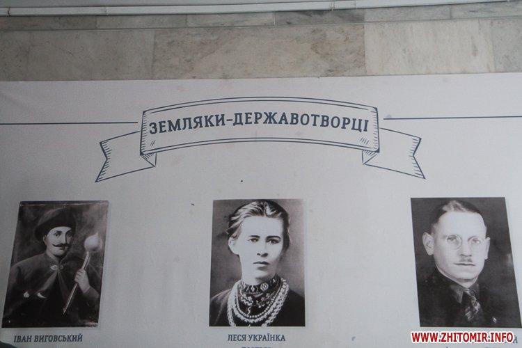 dekom foje 05 - «Декомунізація» в фойє Житомирської облради та ОДА