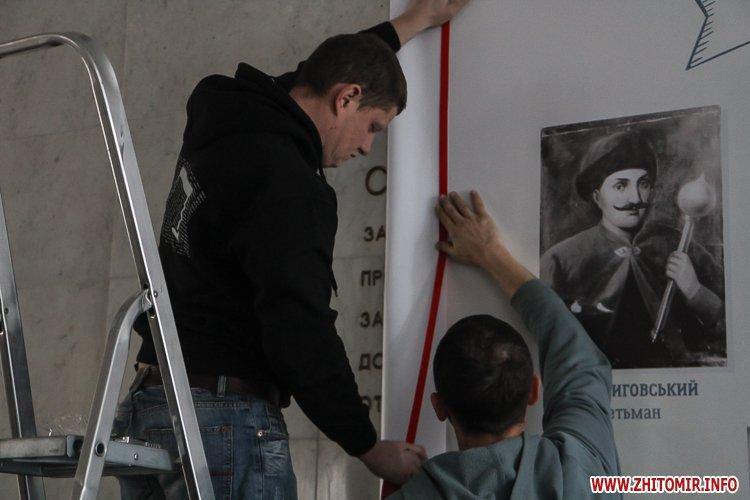 dekom foje 06 - «Декомунізація» в фойє Житомирської облради та ОДА
