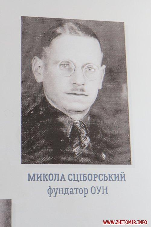 dekom foje 11 - «Декомунізація» в фойє Житомирської облради та ОДА