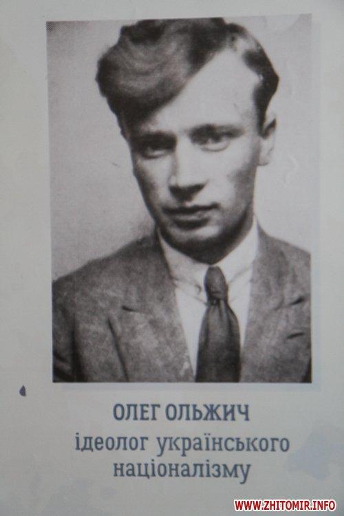 dekom foje 13 - «Декомунізація» в фойє Житомирської облради та ОДА