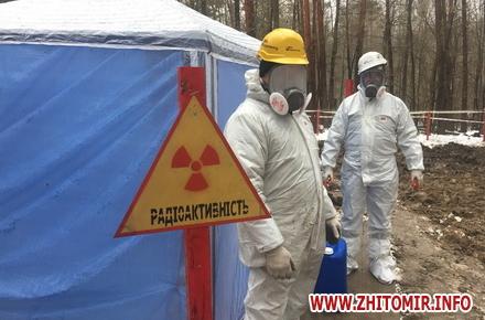 2017 01 16acTiv 4 w440 h290 - Зі сховища колишньої ракетної бази в Житомирській області вивезли радіоактивні відходи