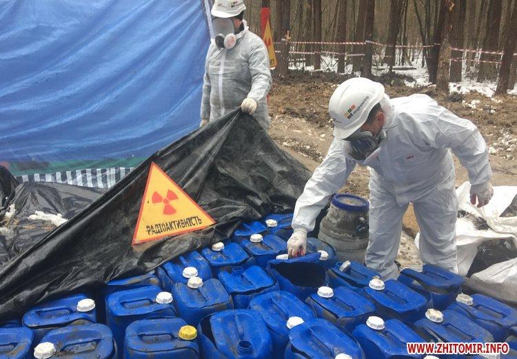 acTiv 2 - Зі сховища колишньої ракетної бази в Житомирській області вивезли радіоактивні відходи