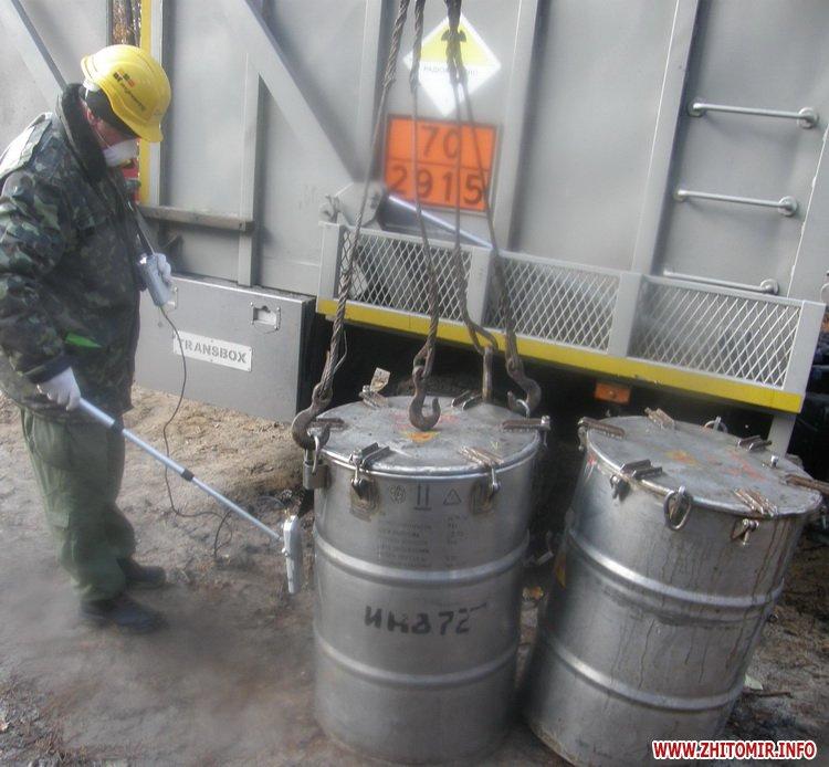 acTiv 3 - Зі сховища колишньої ракетної бази в Житомирській області вивезли радіоактивні відходи