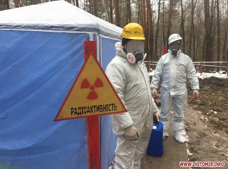 acTiv 4 - Зі сховища колишньої ракетної бази в Житомирській області вивезли радіоактивні відходи