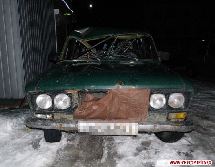 vaz mash 1 - У райцентрі Житомирської області загинув велосипедист, якого збили два автомобілі