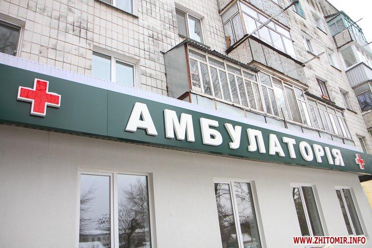 sypryn zhitomir 10 - У Житомирі чиновники показували Уляні Супрун та її заступнику амбулаторію і поліклініку. Фоторепортаж