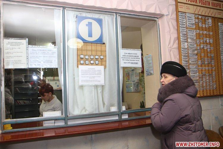 sypryn zhitomir 11 - У Житомирі чиновники показували Уляні Супрун та її заступнику амбулаторію і поліклініку. Фоторепортаж