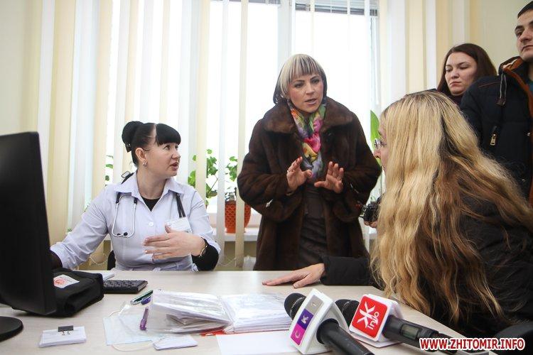 sypryn zhitomir 24 - У Житомирі чиновники показували Уляні Супрун та її заступнику амбулаторію і поліклініку. Фоторепортаж