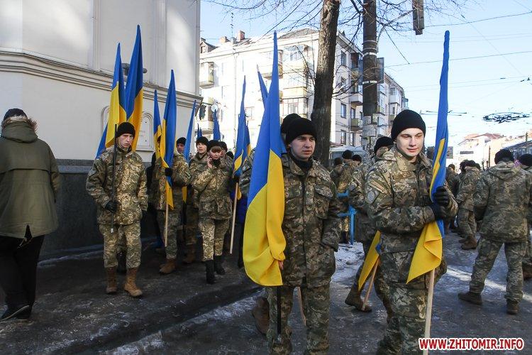 lancyg 200117 01 - «Ланцюг єдності» у Житомирі з державними прапорами та військовим оркестром. Фоторепортаж