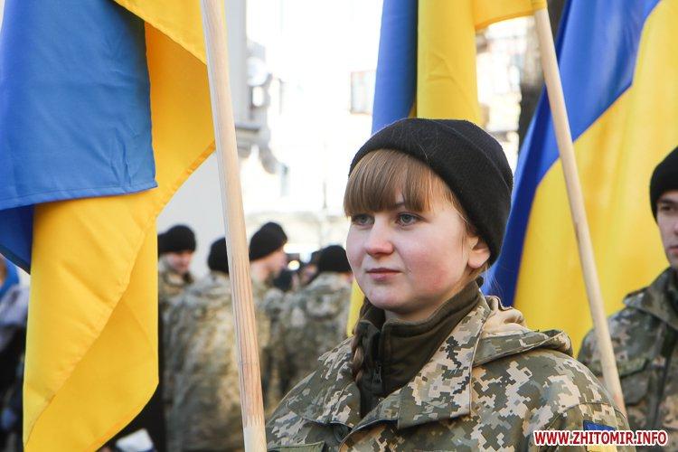 lancyg 200117 05 - «Ланцюг єдності» у Житомирі з державними прапорами та військовим оркестром. Фоторепортаж