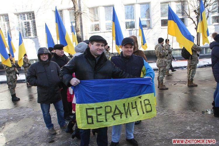 lancyg 200117 06 - «Ланцюг єдності» у Житомирі з державними прапорами та військовим оркестром. Фоторепортаж