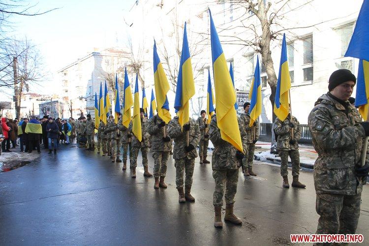 lancyg 200117 11 - «Ланцюг єдності» у Житомирі з державними прапорами та військовим оркестром. Фоторепортаж
