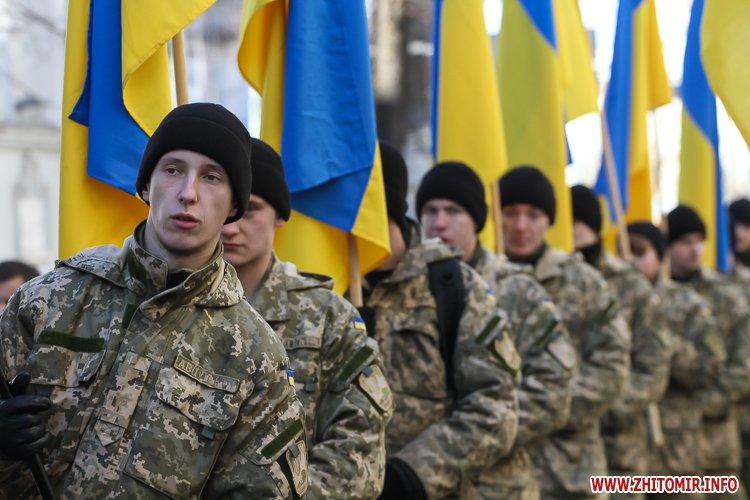 lancyg 200117 24 - «Ланцюг єдності» у Житомирі з державними прапорами та військовим оркестром. Фоторепортаж