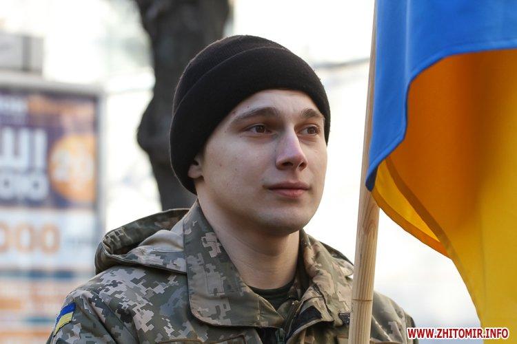 lancyg 200117 25 - «Ланцюг єдності» у Житомирі з державними прапорами та військовим оркестром. Фоторепортаж