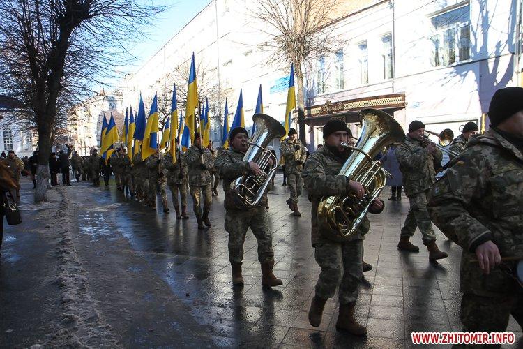 lancyg 200117 28 - «Ланцюг єдності» у Житомирі з державними прапорами та військовим оркестром. Фоторепортаж