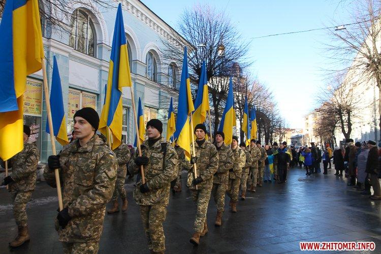 lancyg 200117 29 - «Ланцюг єдності» у Житомирі з державними прапорами та військовим оркестром. Фоторепортаж