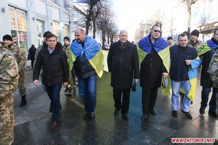 lancyg 200117 30 - «Ланцюг єдності» у Житомирі з державними прапорами та військовим оркестром. Фоторепортаж