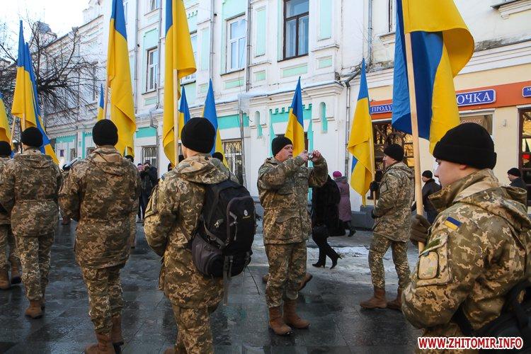 lancyg 200117 33 - «Ланцюг єдності» у Житомирі з державними прапорами та військовим оркестром. Фоторепортаж