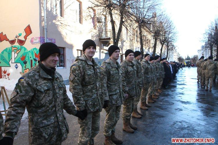 lancyg 200117 34 - «Ланцюг єдності» у Житомирі з державними прапорами та військовим оркестром. Фоторепортаж