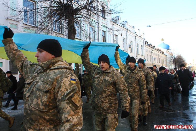 lancyg 200117 35 - «Ланцюг єдності» у Житомирі з державними прапорами та військовим оркестром. Фоторепортаж