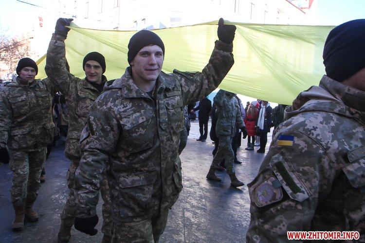 lancyg 200117 37 - «Ланцюг єдності» у Житомирі з державними прапорами та військовим оркестром. Фоторепортаж