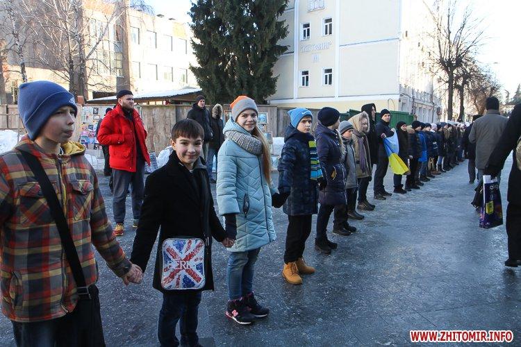lancyg 200117 38 - «Ланцюг єдності» у Житомирі з державними прапорами та військовим оркестром. Фоторепортаж