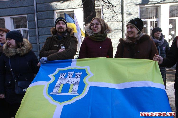 lancyg 200117 46 - «Ланцюг єдності» у Житомирі з державними прапорами та військовим оркестром. Фоторепортаж
