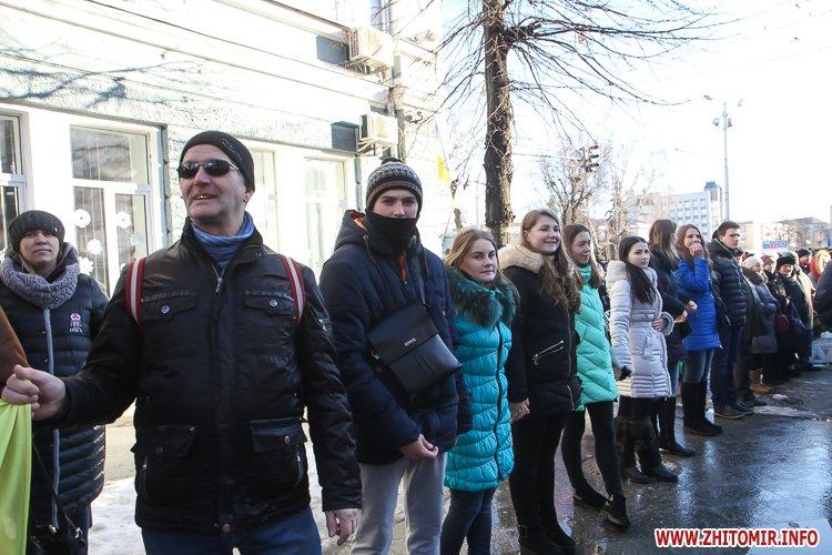 lancyg 200117 47 - «Ланцюг єдності» у Житомирі з державними прапорами та військовим оркестром. Фоторепортаж