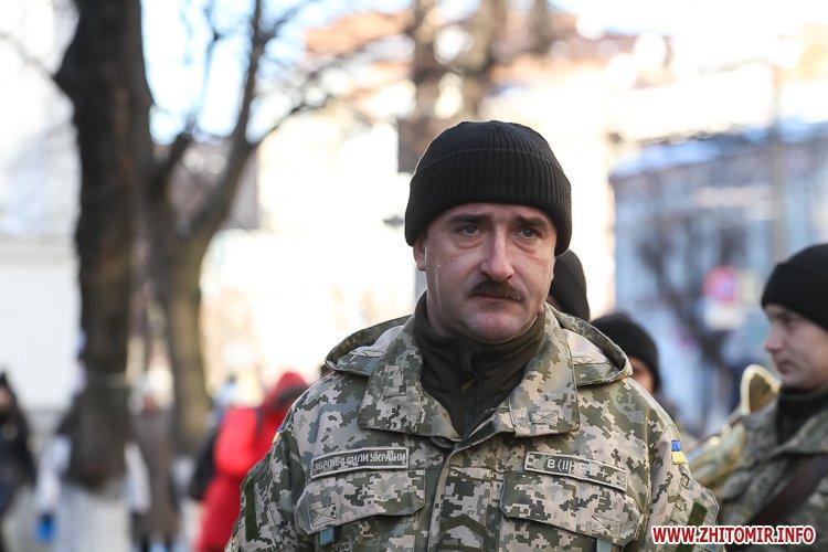 onovleno lanc 14 - «Ланцюг єдності» у Житомирі з державними прапорами та військовим оркестром. Фоторепортаж