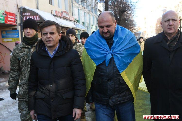onovleno lanc 25 - «Ланцюг єдності» у Житомирі з державними прапорами та військовим оркестром. Фоторепортаж