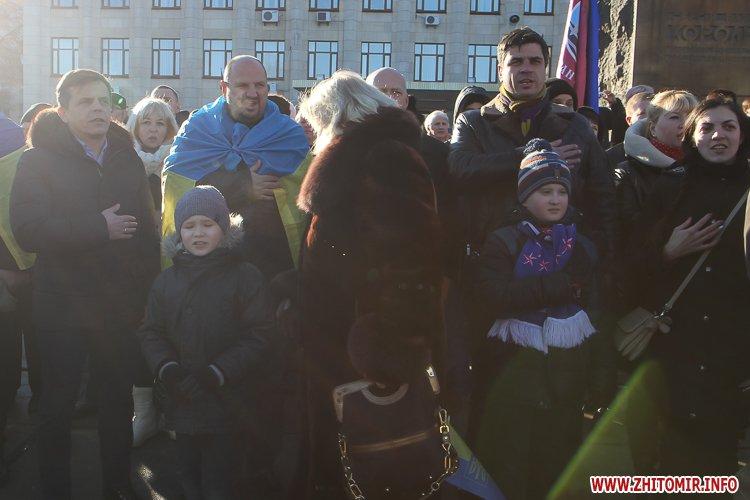 onovleno lanc 38 - «Ланцюг єдності» у Житомирі з державними прапорами та військовим оркестром. Фоторепортаж