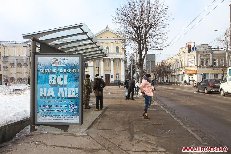 m Ruda 4 - Слизькі та неприбрані зупинки громадського транспорту в Житомирі. Фоторепортаж