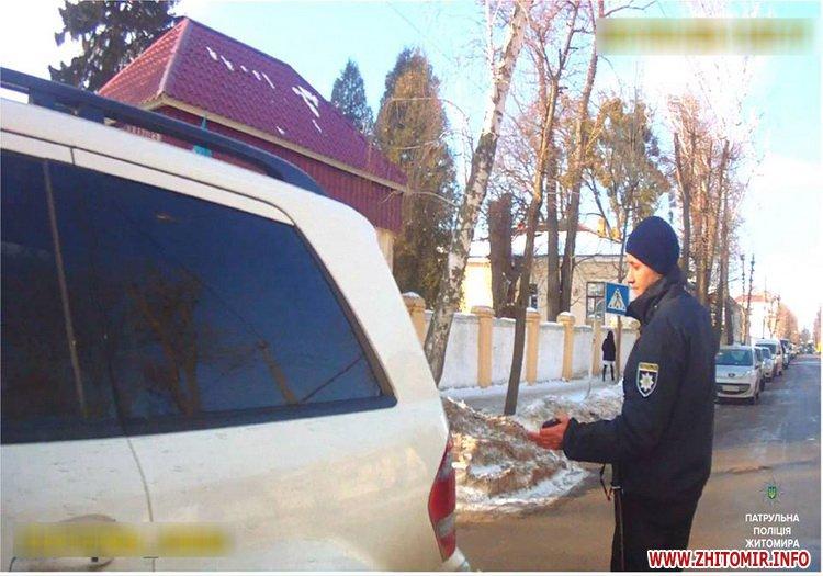 pArcu 3 - Житомирські копи склали протокол на водія авто, яке перекрило проїзд до шпиталю