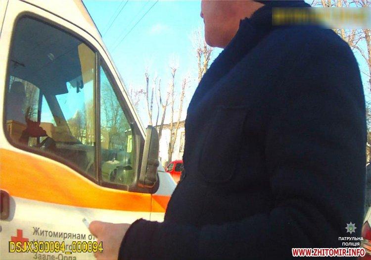 pArcu 4 - Житомирські копи склали протокол на водія авто, яке перекрило проїзд до шпиталю