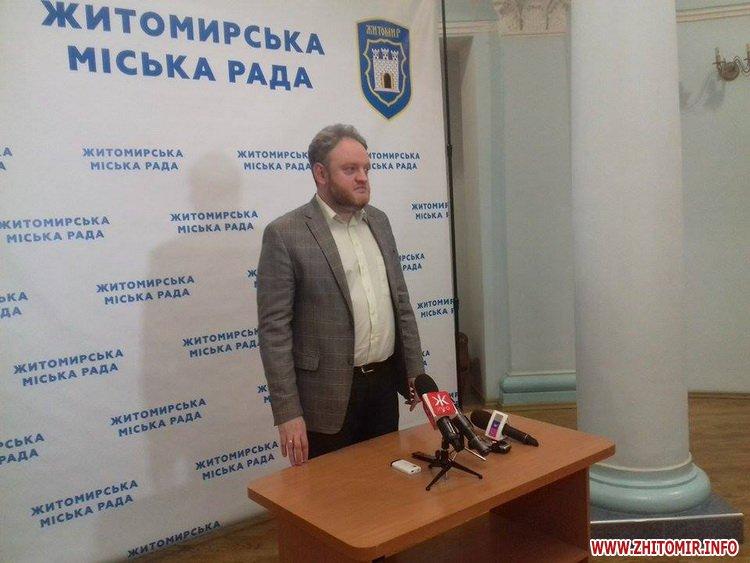 00infekc Hrenov 5 - У Житомирській міськраді нарешті назвали причину захворювання учнів гімназії №23