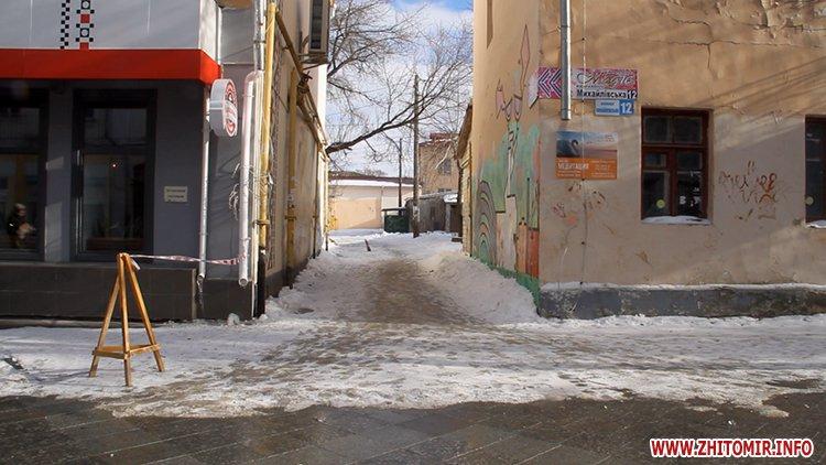 oy oy 09 - З бюджету Житомира планують виділити 15 млн грн на придбання техніки для прибирання доріг і тротуарів