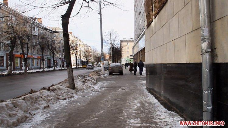 oy oy 10 - З бюджету Житомира планують виділити 15 млн грн на придбання техніки для прибирання доріг і тротуарів