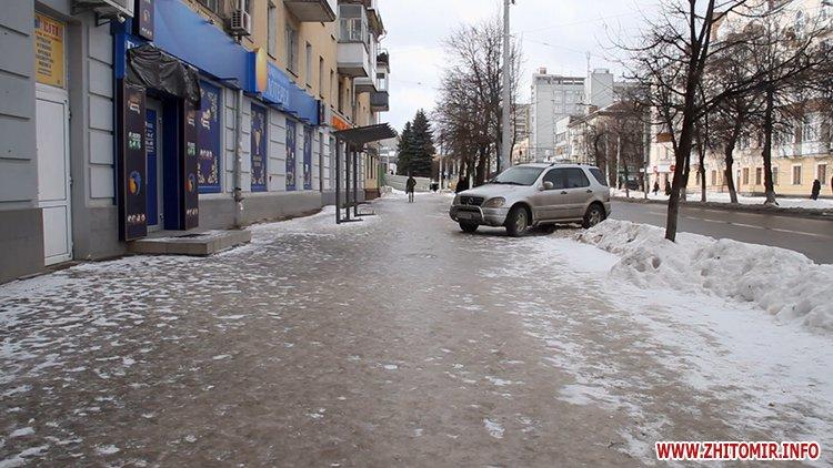 oy oy 12 - З бюджету Житомира планують виділити 15 млн грн на придбання техніки для прибирання доріг і тротуарів
