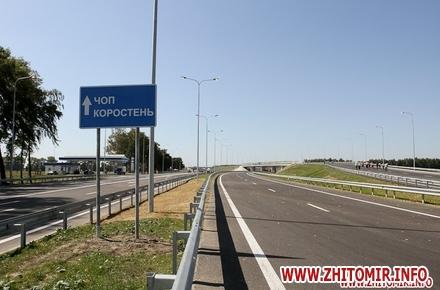 2017 01 26doroga rozviazka290811 w440 h290 - Гройсман підписав два розпорядження щодо землі для реконструкції об'їзної дороги біля Житомира