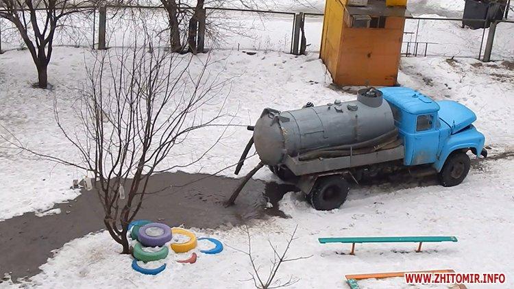 kakaHi 1 - Після ремонту водогону вантажівка Житомирського водоканалу спорожнилася біля дитячого майданчика